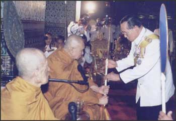 His Holiness the Supreme Patriarch dies
