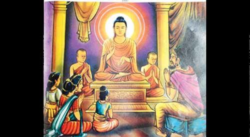 The Full Moon Poya Day of Medin